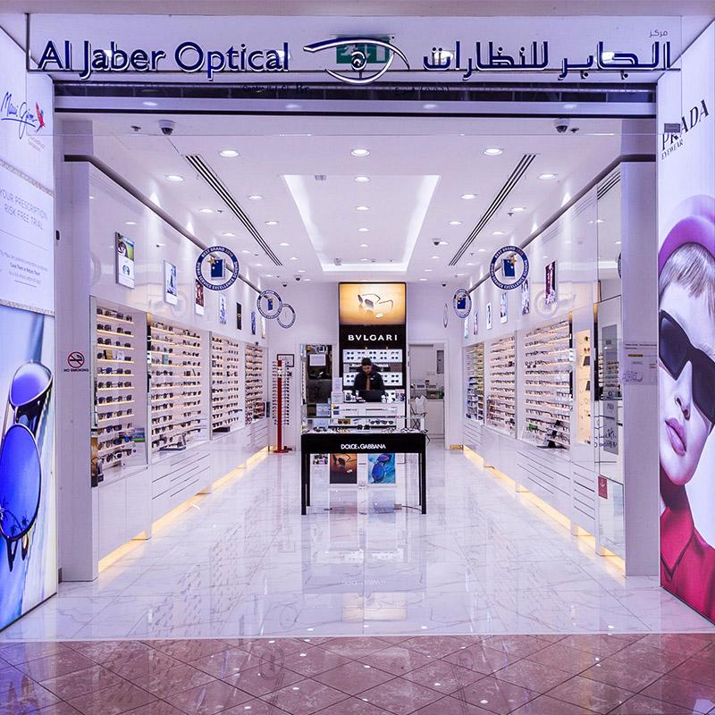 Al Jaber Optical