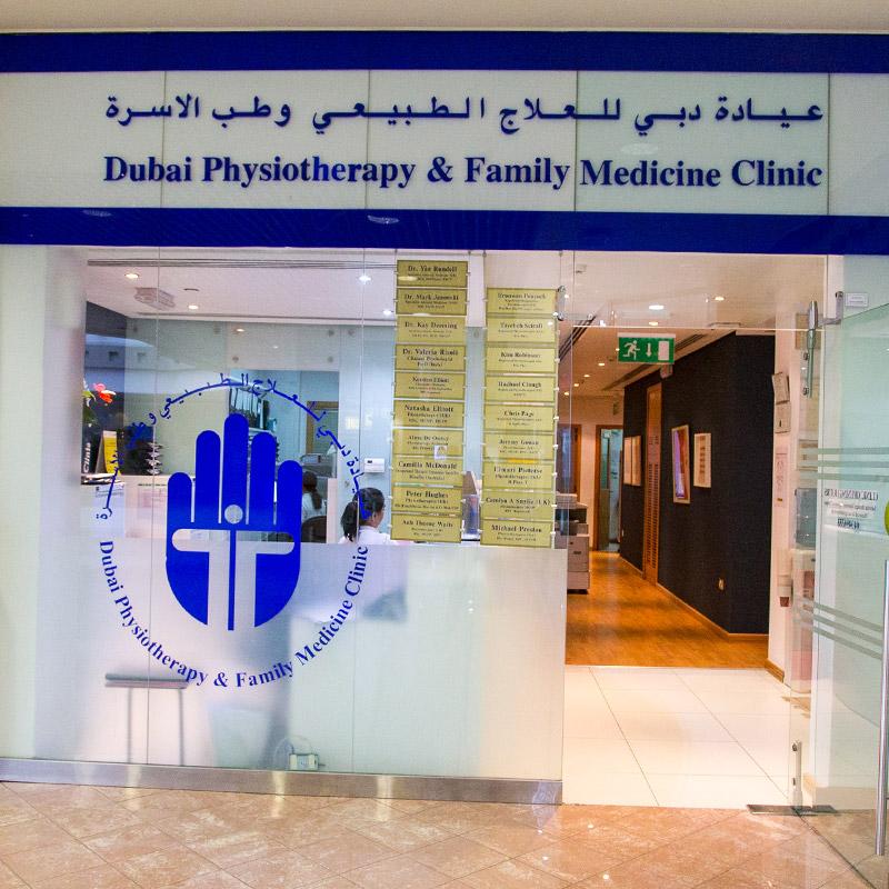 Dubai Physiotherapy