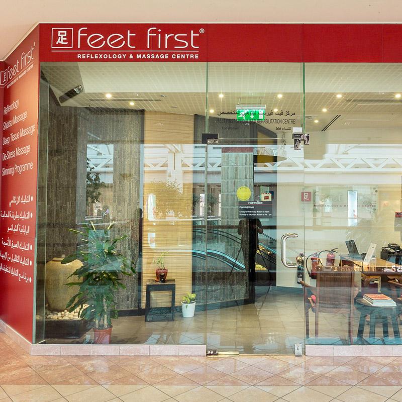 Feet First for Men